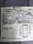 Nissan DAYZ Roox, 2014 год, 519 000 руб.