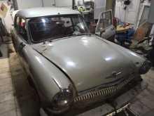Тверь ГАЗ 21 Волга 1959
