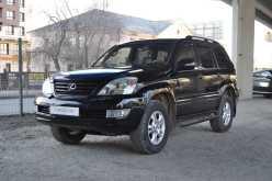 Екатеринбург GX470 2003