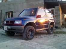 Геленджик Escudo 1989