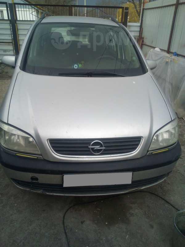 Opel Zafira, 2001 год, 150 000 руб.