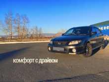 Кызыл Familia S-Wagon