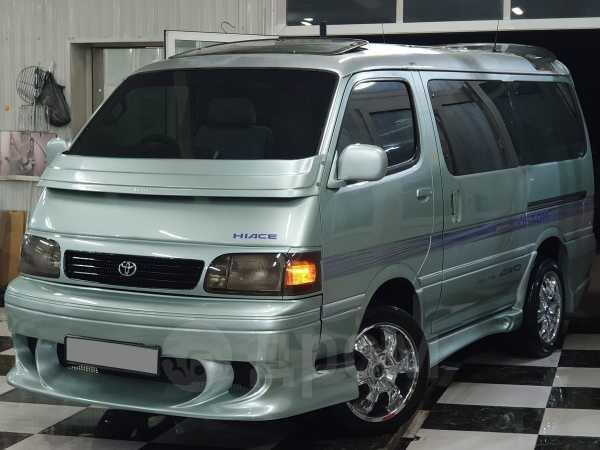 Toyota Hiace, 1996 год, 599 000 руб.