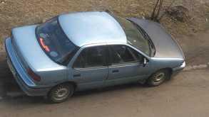 Барнаул Gemini 1992