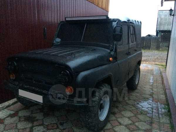 УАЗ 469, 1990 год, 190 000 руб.
