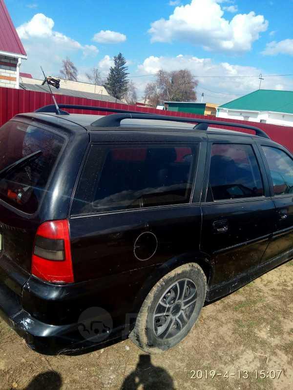 Opel Vectra, 2001 год, 190 000 руб.