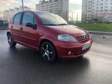 Новороссийск C3 2005