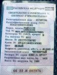 Лада 2114 Самара, 2013 год, 157 000 руб.