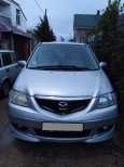 Mazda MPV, 2003 год, 270 000 руб.