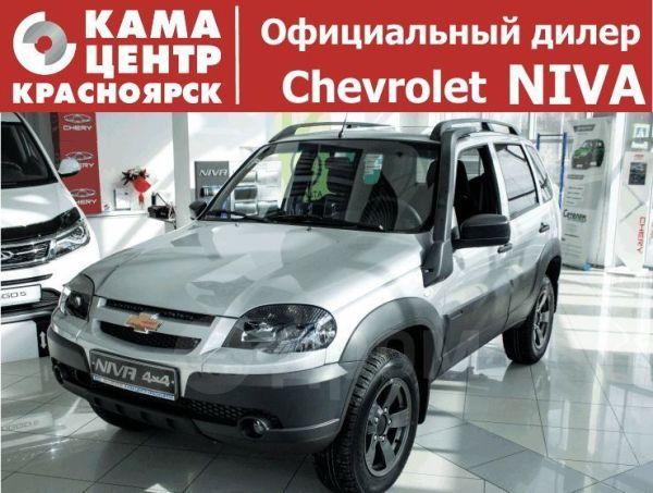 Chevrolet Niva, 2019 год, 810 000 руб.