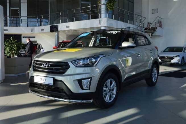 Hyundai Creta, 2019 год, 1 226 000 руб.