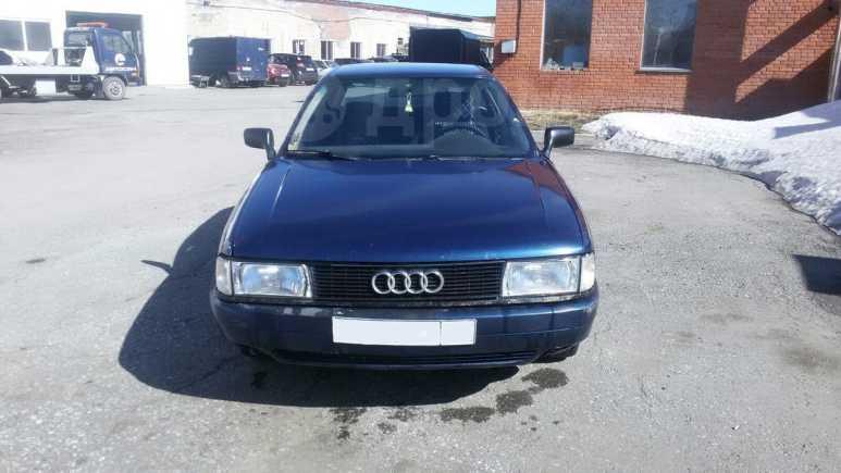 Audi 80, 1987 год, 77 000 руб.