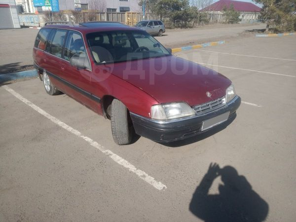 Opel Opel, 1992 год, 47 000 руб.