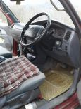 Toyota Hilux Surf, 1997 год, 570 000 руб.