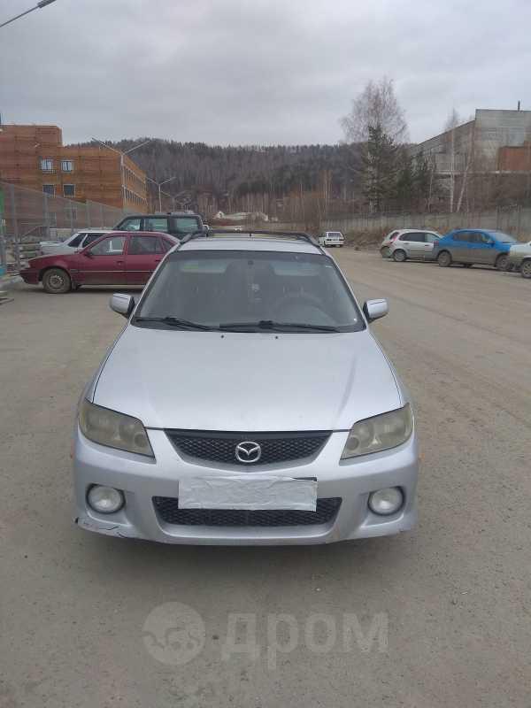 Mazda Protege5, 2001 год, 190 000 руб.