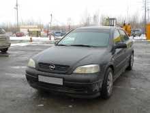 Нижневартовск Astra 1999