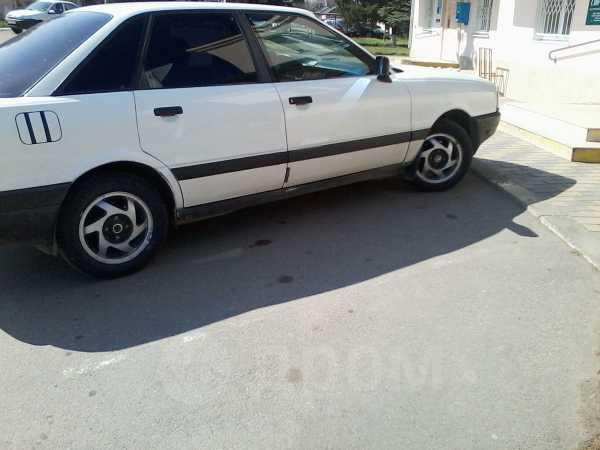 Audi 80, 1987 год, 105 000 руб.