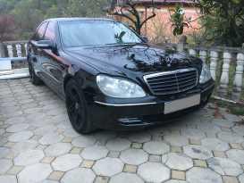 Сочи S-Class 2005