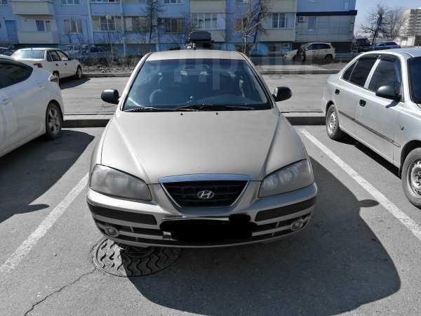 Hyundai Elantra, 2005 год, 210 000 руб.