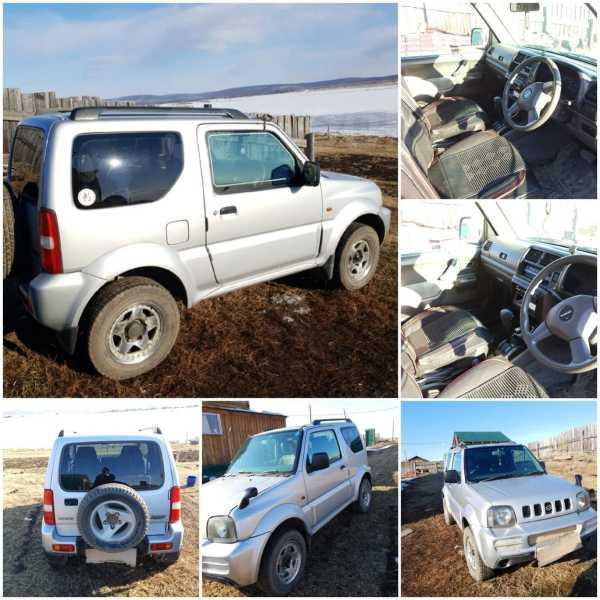 Suzuki Jimny Wide, 1998 год, 360 000 руб.