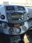 Toyota RAV4, 2012 год, 1 135 000 руб.