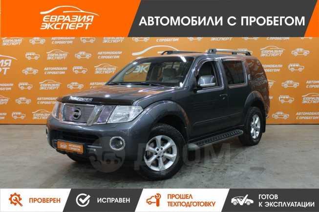 Nissan Pathfinder, 2011 год, 1 110 000 руб.