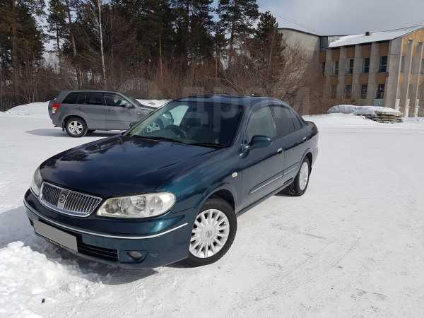 Nissan Bluebird, 2004 год, 270 000 руб.