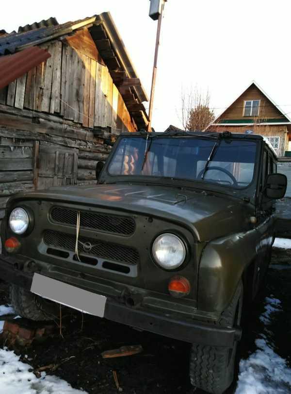УАЗ 469, 1986 год, 95 000 руб.