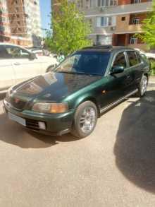 Краснодар Rafaga 1996