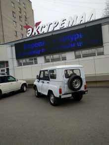 Хабаровск Хантер 2010