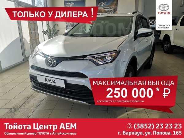 Toyota RAV4, 2019 год, 1 721 500 руб.