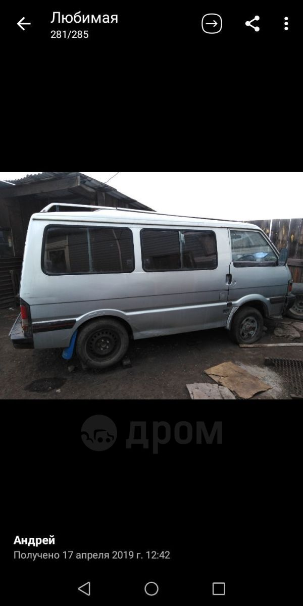 Ford Spectron, 1987 год, 39 000 руб.