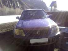 Усть-Кан CR-V 2001