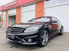 Mercedes-Benz CL-класс, 2009 г., Краснодар