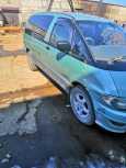 Toyota Estima Emina, 1997 год, 200 000 руб.