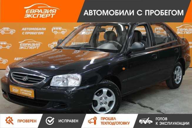 Hyundai Accent, 2008 год, 329 000 руб.
