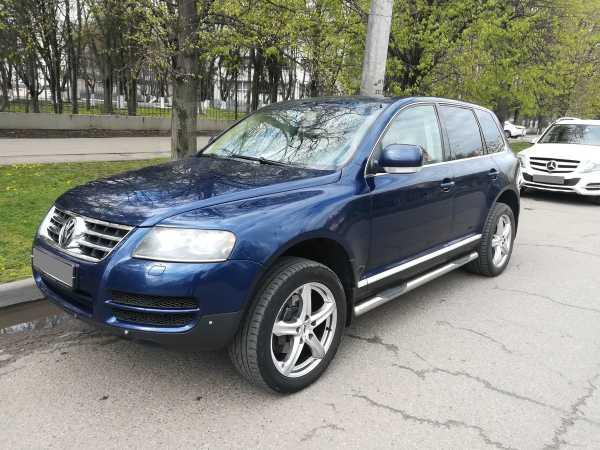 Volkswagen Touareg, 2005 год, 540 000 руб.