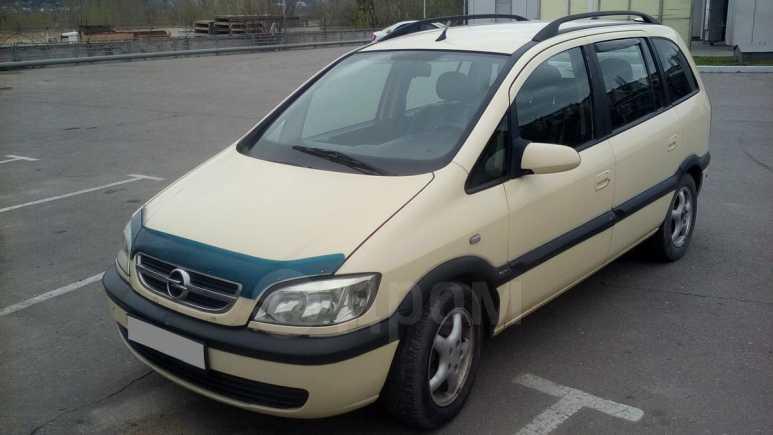 Opel Zafira, 2003 год, 259 000 руб.