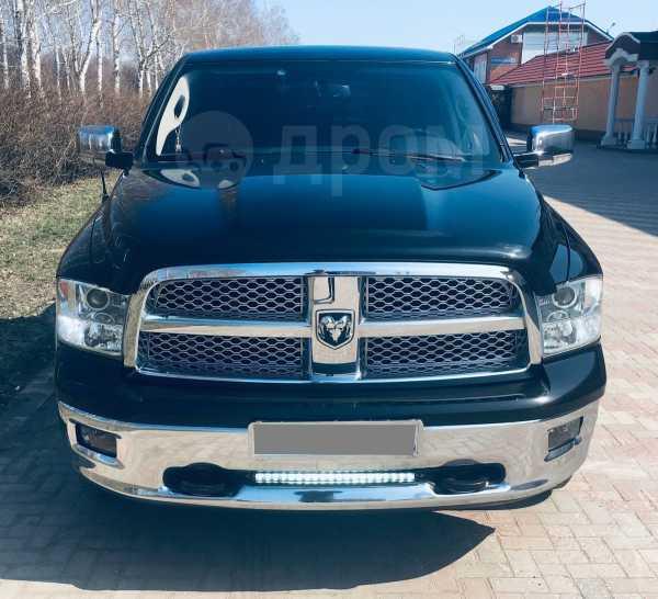 Dodge Ram, 2012 год, 1 999 999 руб.