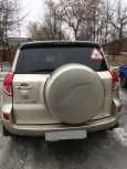 Toyota RAV4, 2007 год, 840 000 руб.