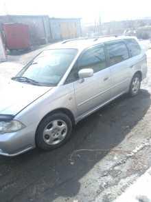Красноярск Honda Odyssey 2003