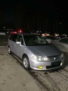 Горно-Алтайск Honda Odyssey 2000