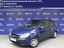Новосибирск Getz 2006