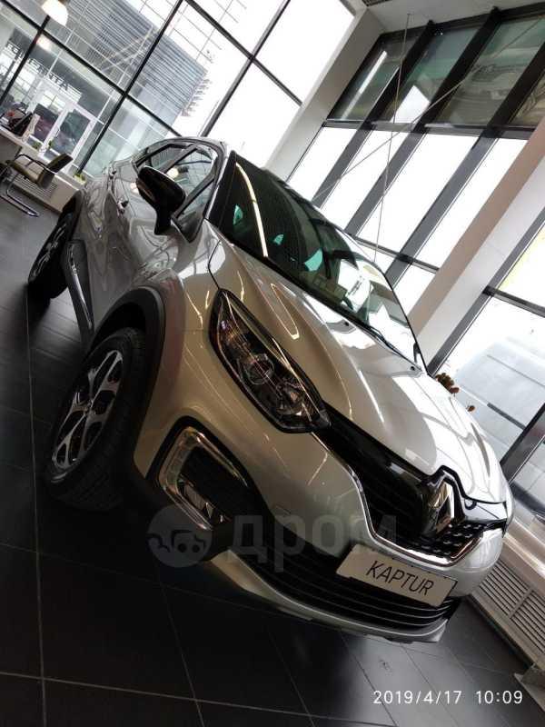 Renault Kaptur, 2019 год, 1 373 250 руб.
