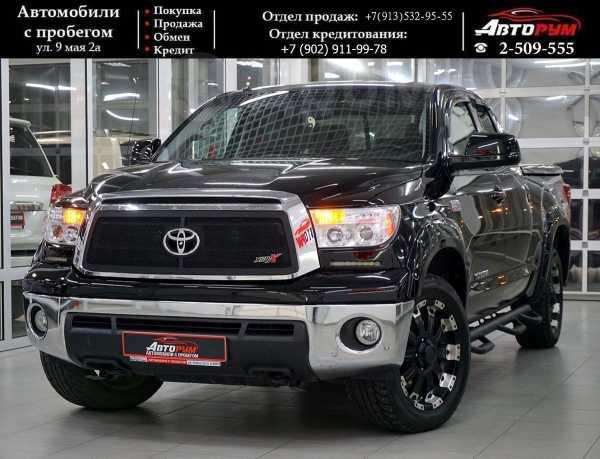 Toyota Tundra, 2011 год, 2 487 000 руб.