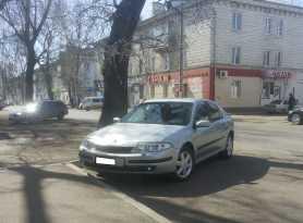 Красноярск Laguna 2003