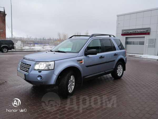 Land Rover Freelander, 2008 год, 620 000 руб.