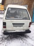 Toyota Master Ace Surf, 1991 год, 50 000 руб.