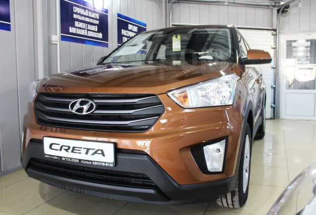 Hyundai Creta, 2019 год, 1 049 900 руб.