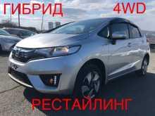 Владивосток Fit 2015